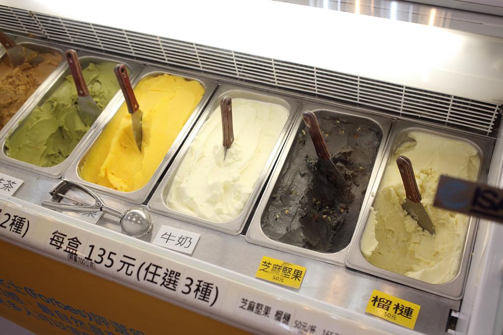 20150904-3羅東-船來芋冰雪淇淋 (6)