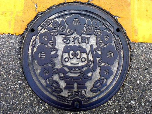 Mure Kagawa, manhole cover 2 (香川県牟礼町のマンホール2)