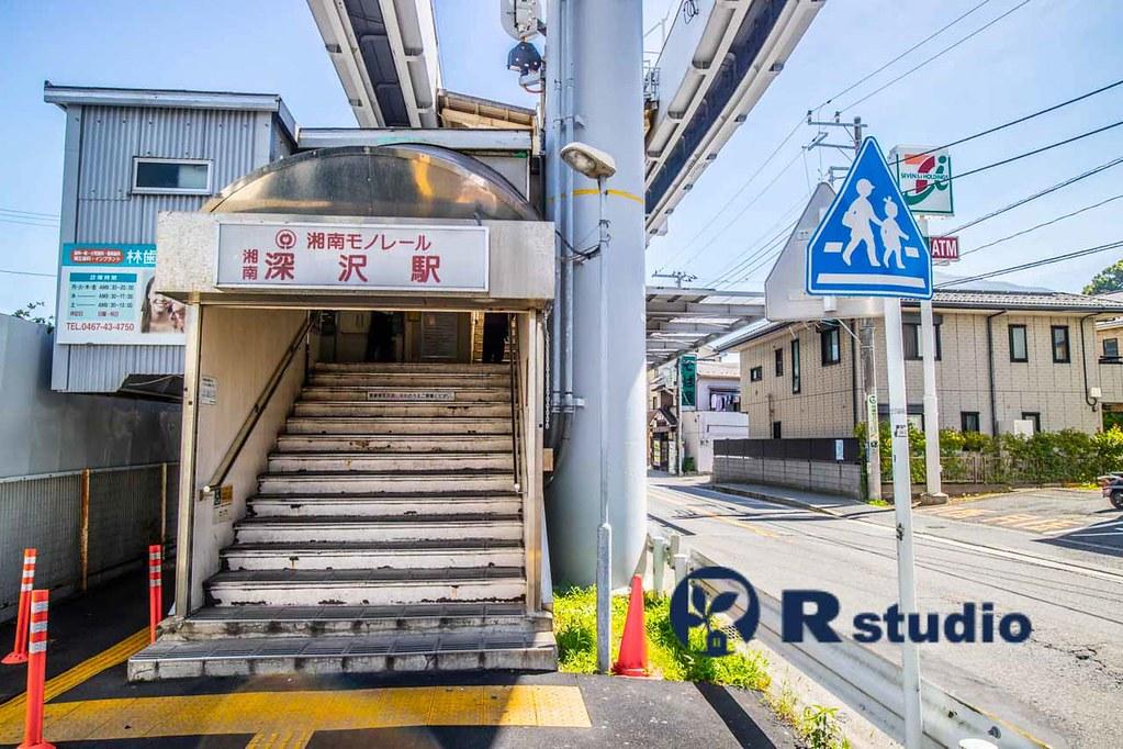 湘南モノレール・湘南深沢駅