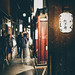Ponto-chō at night in Japan Kyoto . 日本.京都   夜晚的.先斗町  DSC_6646-2