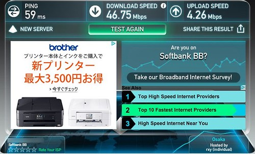 Speedtest.net by Ookla - The Global Broadband Speed Test-2