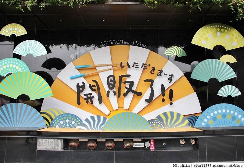 《食記》台中西區‧美食大肚腩「力飯丸」,出沒在勤美綠園道旁的秒殺冷飯丸,米飯Q彈料又多,建議提前預約唷!