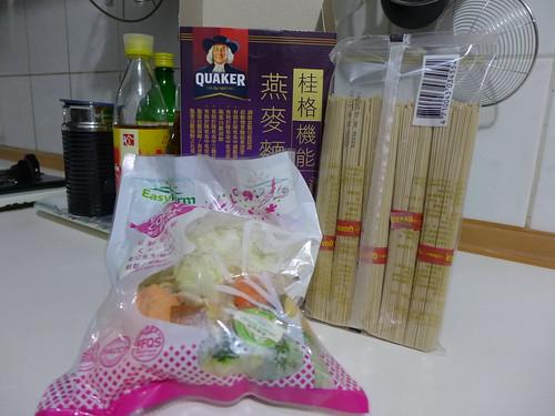 綜合鮮蔬組合包