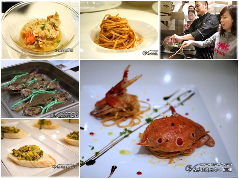 1111廚藝課801