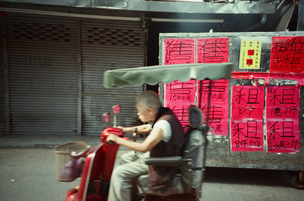 南機場夜市 / 電影底片 / Fujifilm 250D 8563 / Lomo LC-A+ 2015/11/07 在巷口的時候看到阿伯奔馳,我就在這裡等他經過,與後面的「售」一起入鏡。  說阿伯奔馳是我誇張了!  Lomo LC-A+ Fujifilm 250D 8563 3164-0022 Photo by Toomore