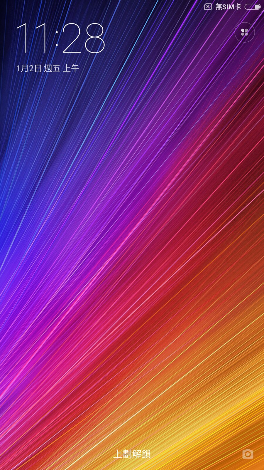 Screenshot_1970-01-02-11-28-24-589_lockscreen