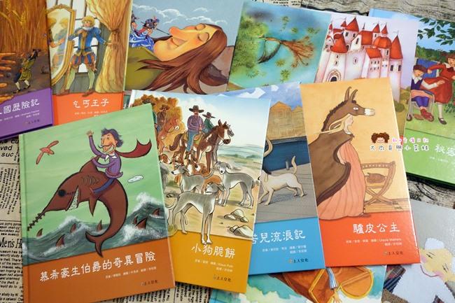 上人文化 西洋經典名著 (9).JPG
