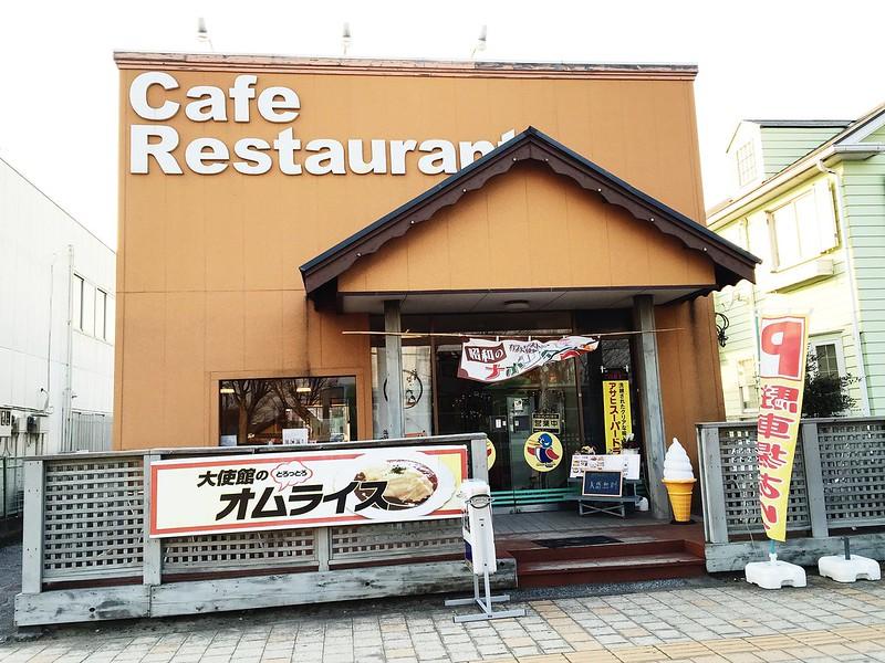 Tokyo cafe at Kimitsuchuo Dori