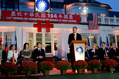 104th National Day Taiwan
