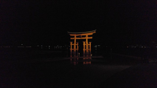 Saturday night on Miyajima