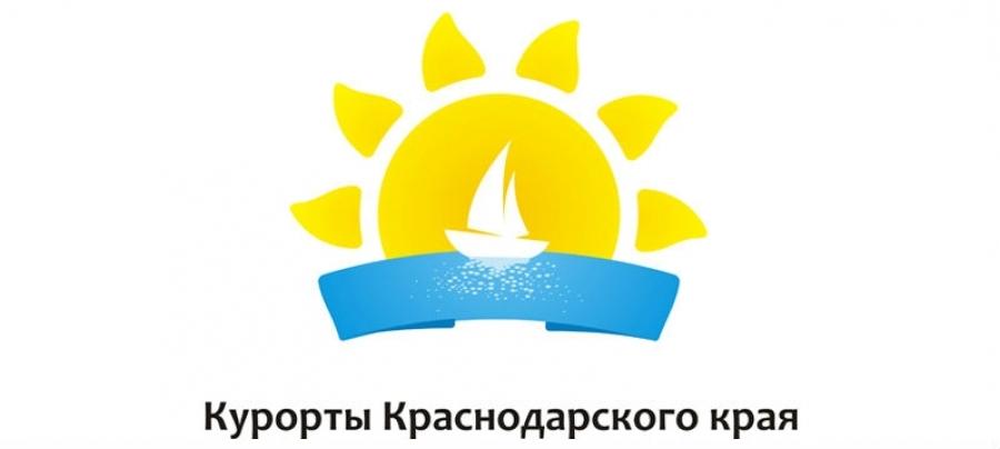 Программа научно-практической конференции «Форсайт санаторно-курортной и туристской сферы»