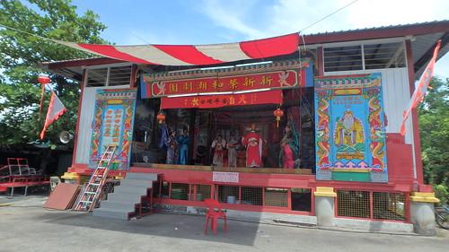 Wayang at Pulau Ubin