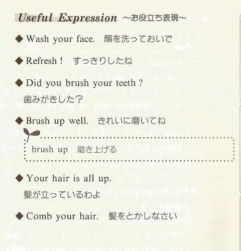 japanglish0004