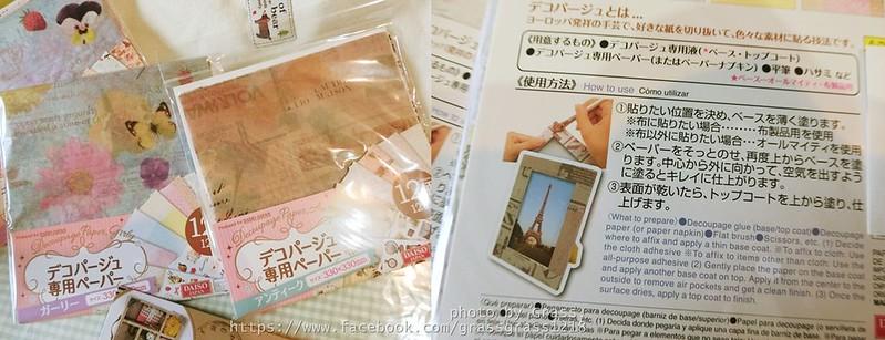 CIMG5459-tile_副本