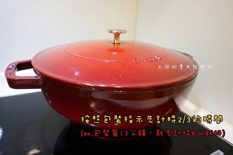 DSC05899