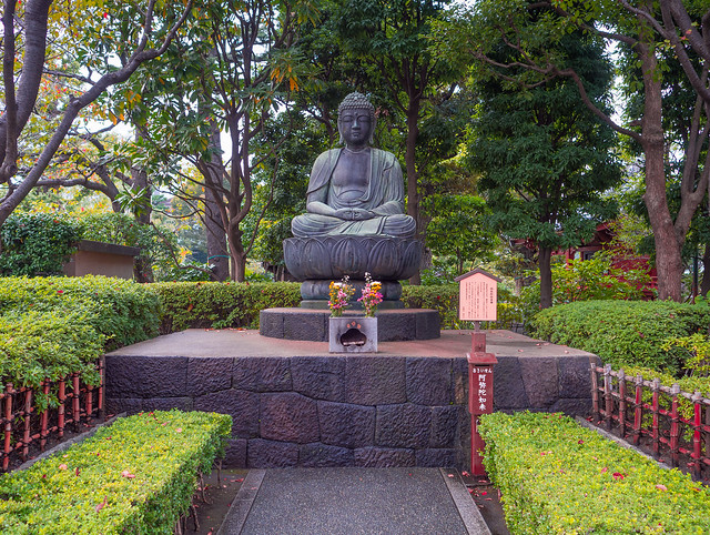 Asakusa