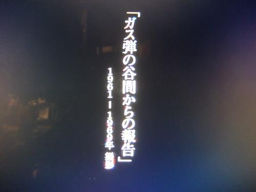 15-12-02 041
