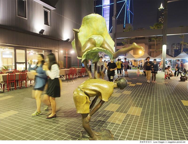 【高雄 Kaohsiung】MLD台鋁 老工廠文創新思維 結合台鋁影城 人情味市場 特色書屋與餐廳 @薇樂莉 Love Viaggio | 旅行.生活.攝影