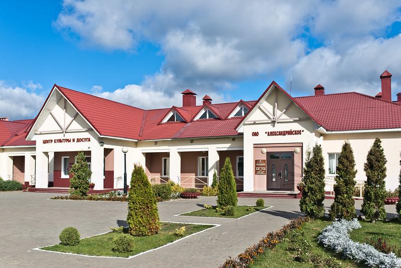 Aleksandrya - Lukashenko's hometown