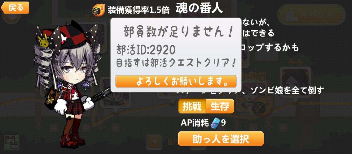 bg_hokai