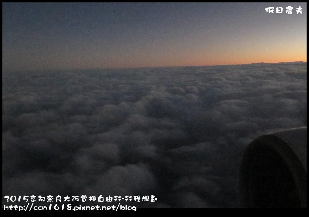 2015京都奈良大阪賞楓自由行-行程規劃IMG_5077