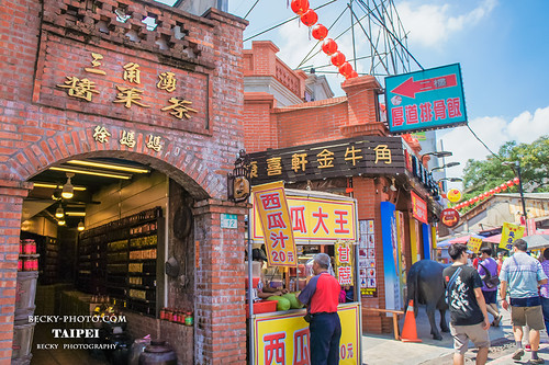 2015.streetscape @Sanxia 三峽老街