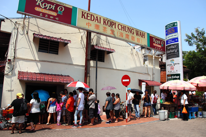 Chung-Wah-Chicken-Rice-Melaka