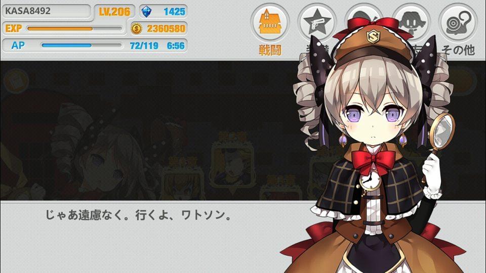 探偵少女_15