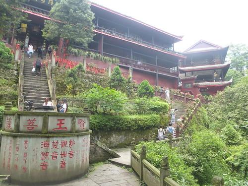 CH-Emeishan-Qingyin (2)