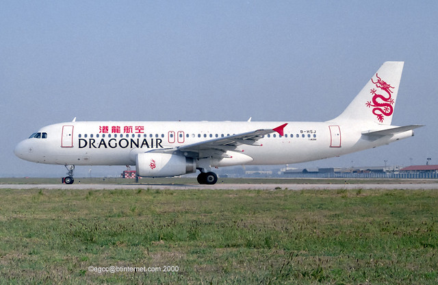 B-HSJ - 2000 build Airbus A320-232, still current