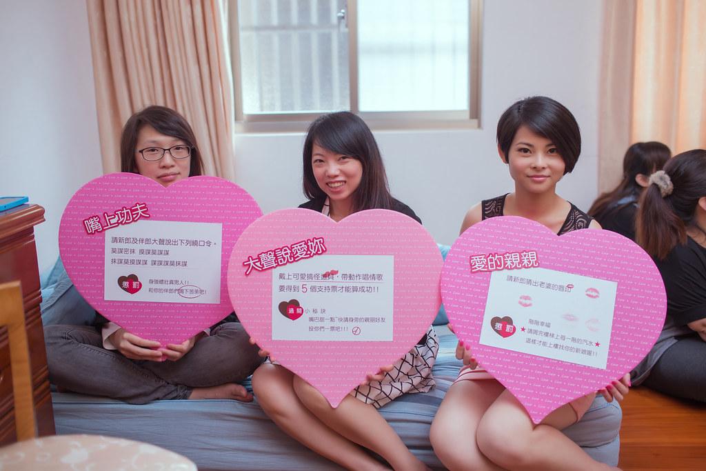 20150510 囍宴軒婚禮記錄 (277)