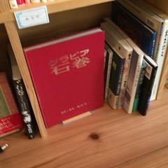 グラビア石巻、石巻人にとってはかなり興味深い本でした!まちの本棚にまた読みに来よう。