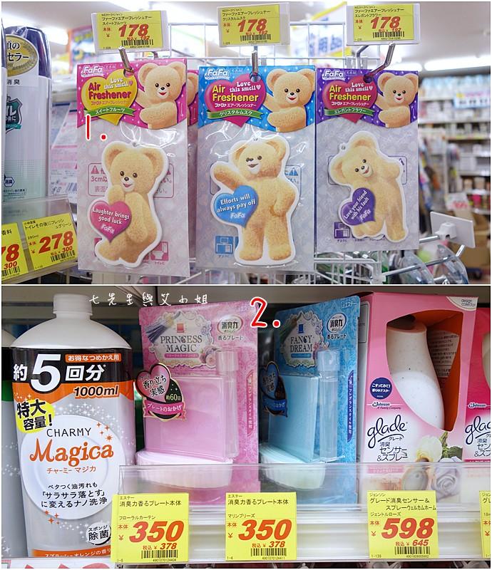 11 日本東京大阪旅遊必買藥粧、伴手禮分享 ~ 日本東京大阪旅遊購物