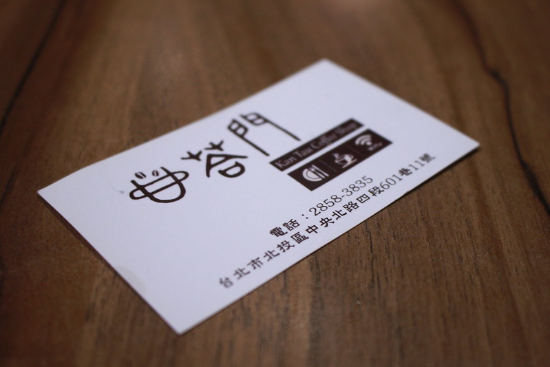 甘答門重機咖啡館 (2)