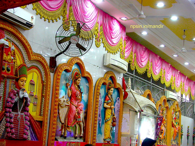 Nine Forms of Goddess Aadi Shakti