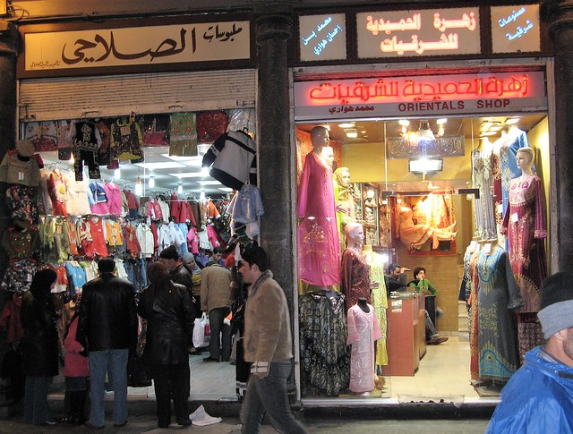 Shop in Hamidiya SOuk 2006