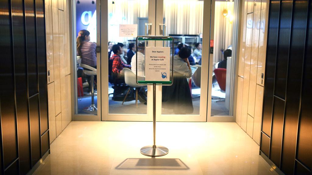 Appier, Taipei Taiwan / Sigma 35mm / Canon 6D 今天晚上尾牙,海外同事陸續回到總部,人好多!  門口放的一個 STOP 的立牌,我又蒐集到一個了!  Canon 6D Sigma 35mm F1.4 DG HSM Art 2017/01/13 Photo by Toomore