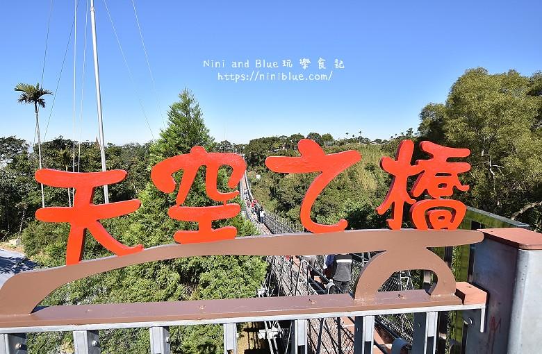 南投猴探井天空之橋景點24