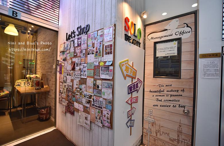 香港銅鑼灣逛街商場旅遊景點SOLO迷你工作坊01
