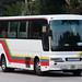 | EZ307 | MITSUBISHI FUSO MM828M |