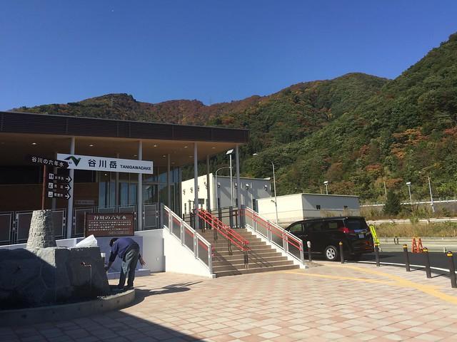関越自動車道 下り 谷川サービスエリア