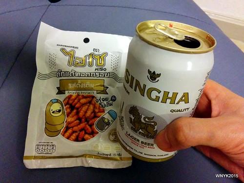 Beer & Bugs