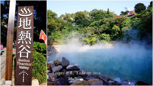 Taipei Beitou Hot Spring 03
