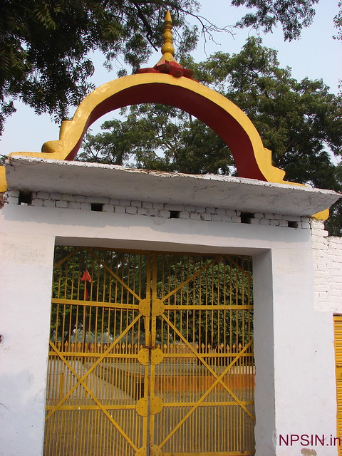 Primary Entry Gate