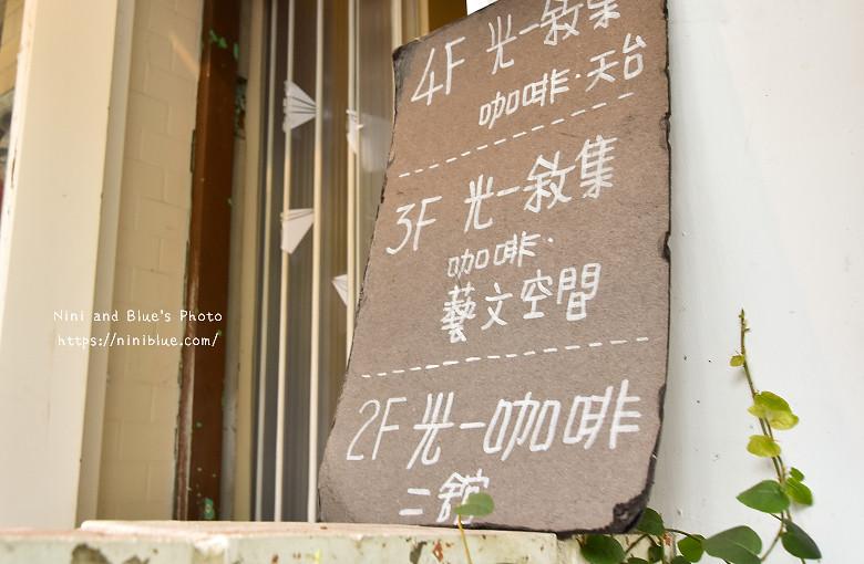 台北不限時咖啡光一敘集咖啡捷運中山13