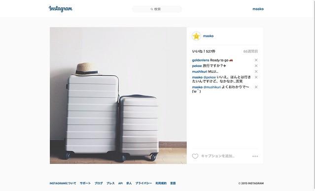 maako Instagram 20140508