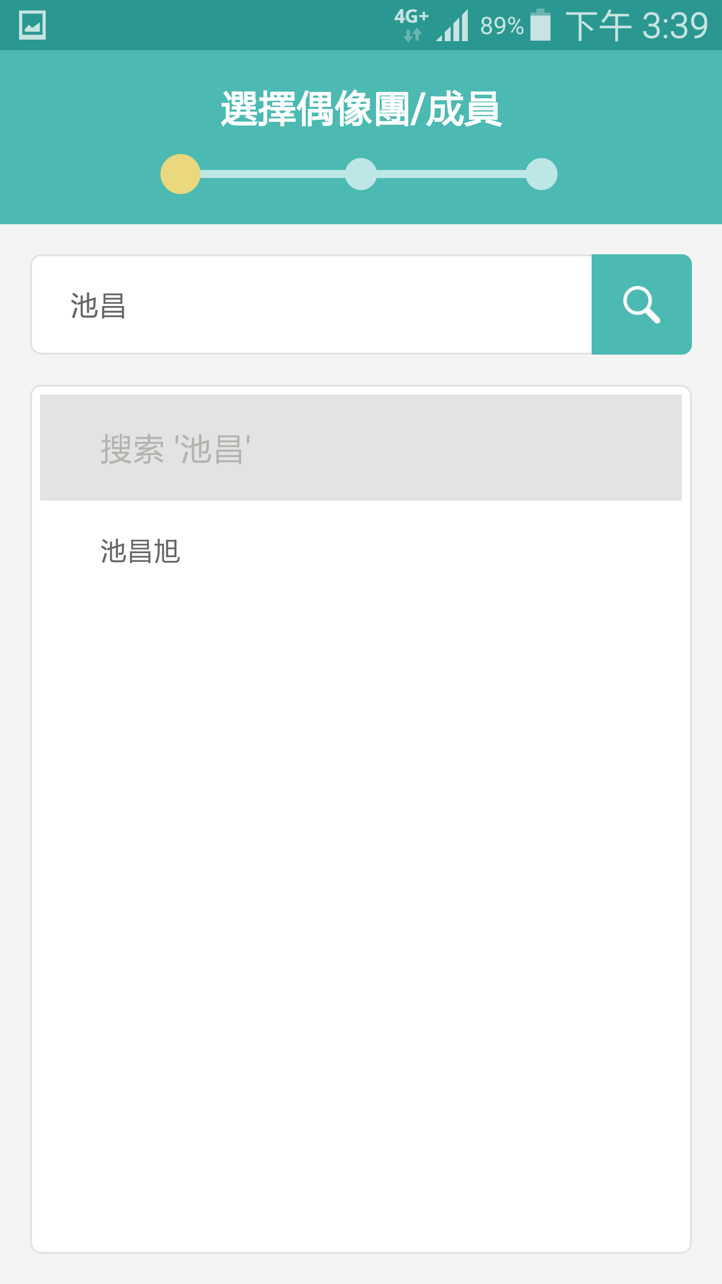 Screenshot_2015-08-27-15-39-53.png