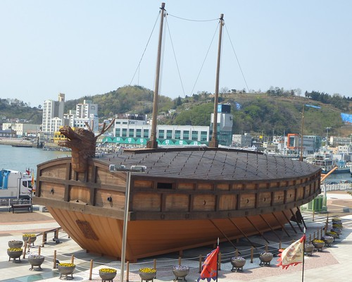 Co-Yeosu-Centre-ville (3)