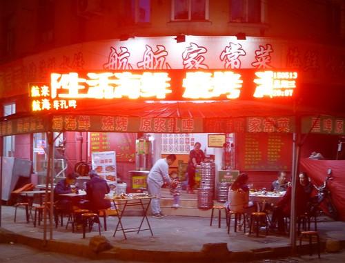 CH-Qingdao-Auberge et autour-marché (8)