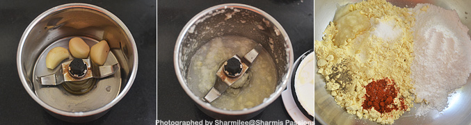 How to make Garlic Kara Sev Recipe - Step1